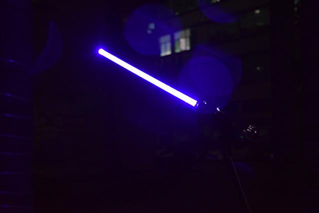 Laserschwert 20W