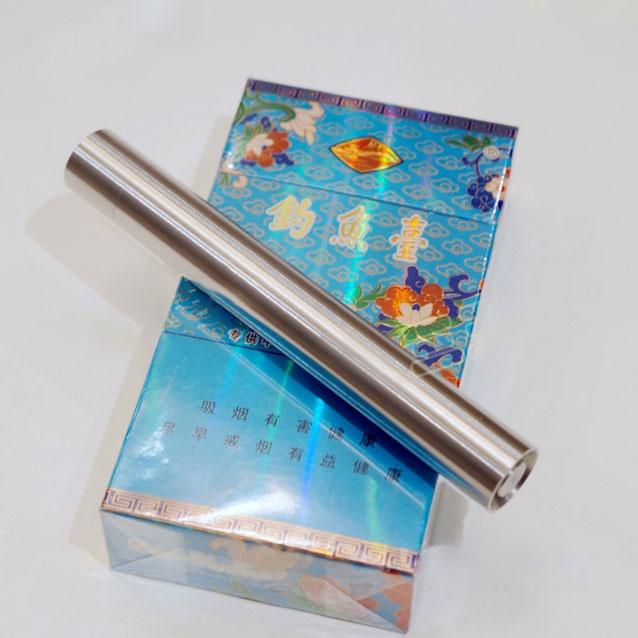 600mw Laserpointer