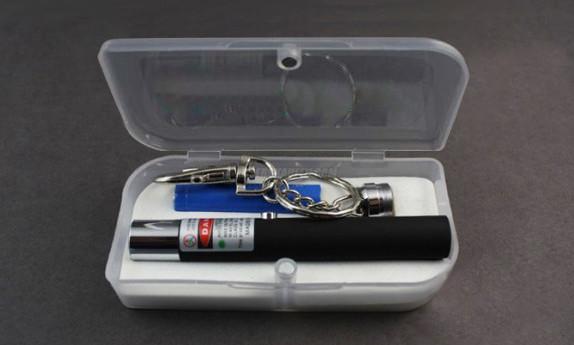 laserpointer 5mW mit Schlüsselanhänger